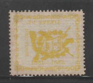Guatemala Revenue Fiscal Stamp 12-14-20-3c slight mnh gum 10 peso Laid Paper