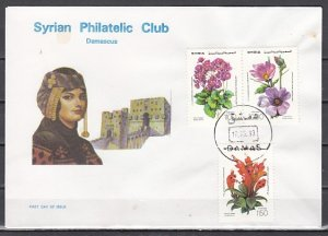 Syria, Scott cat. 1295 A-C. Flower Show issue. First day cover. ^