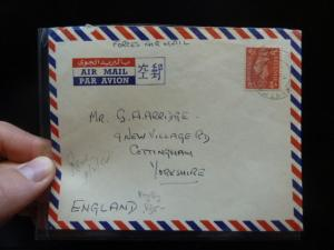 Hong Kong GB Forces Mail KGVI 2 1/2d item one (9bev)