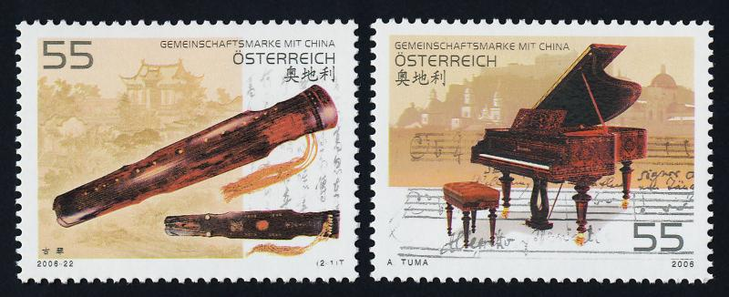 Austria 2066-7 MH Musical Instruments, Piano