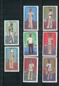 Somalia #526a-h Mint  - Make Me A Reasonable Offer