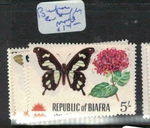 Biafra Butterfly SG 27-30 MNH (4efk)