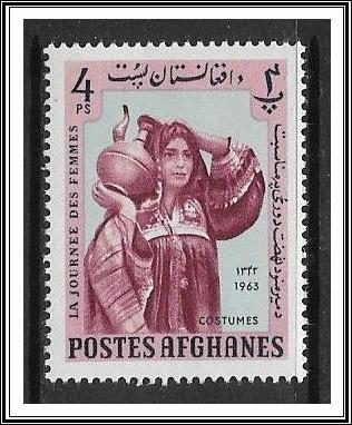 Afghanistan #667B Women's Day MNH