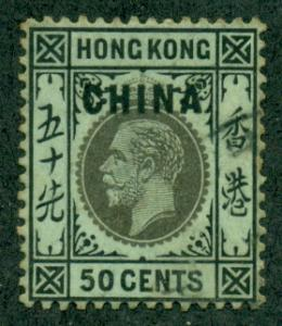 Great Britain Offices in China #11a Mint VF VLH CV $72.00