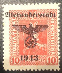 Ukraine/Germany Occ 10c-Ovpt Nazi Swastika-MNH