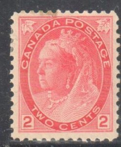 Canada #77 VF MINT OG LH C$90.00