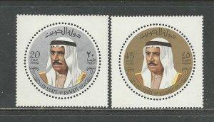 Kuwait Scott catalogue # 511-512 Unused Hinged