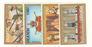 UGANDA 215-8 MNH BIN$ 1.40