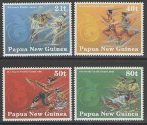 PAPUA NEW GUINEA SG651/4 1991 SOUTH PACIFIC GAMES MNH