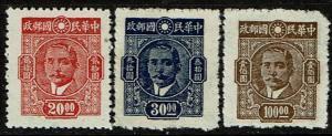 China 625, 626, 629 Unused - Sun Yat Sen (1945)