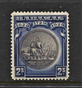 STAMP STATION PERTH  Bahamas #88 Seal of Bahamas - MNH CV$25.00