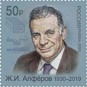 Russia 2020. Zhores Alferov (1930–2019), Physicist (MNH OG) Stamp
