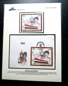"RAR PALESTINE THEME EXHIBIT SHEET ON ""BATTLE OF HITTAN"" IRAQ S/SHEET & FDC COVER"