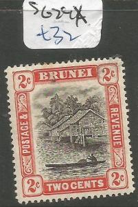 Brunei SG 24x MOG (2clz)