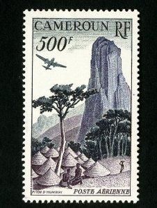 Cameroon Stamps # C30 VF OG Hinged Catalog Value $26.00
