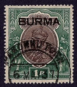 Burma 1937 Scott 13 u scv $5.50 Less 50%= $2.75 Buy it Now !!!!