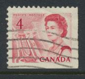 Canada SG 582 Used  ex booklet