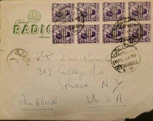 O) 1953 EGYPT, FILMS ALL MANDIRA . CINEMA, KING FAROUK, TO USA AIRMAIL