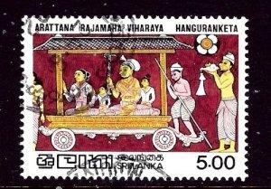 Sri Lanka 637 Used 1982 issue    (ap3291)