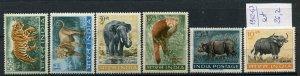 266370 INDIA 1962-63 year set ANIMALS tiger elephant Rhino