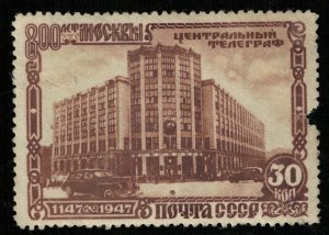 800 years to Moscow, 30 kop, 1147-1947 (T-7044)