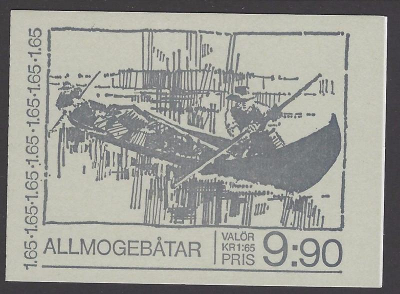 Sweden 1981 Boats Booklet VFMNH (1365a)