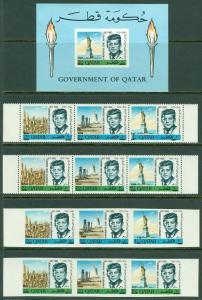 EDW1949SELL : QATAR 1966 Sc #119-119A Perf & Imperf Also 119B Scarce Ovpts VFMNH