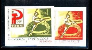 Russia #2926a--b MINT VF OG NH Cat$181