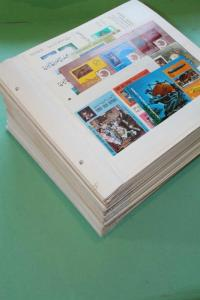 YEMEN Huge MNH Stock 1950's-90's w/ Imperforated Specimen Stamp Collection