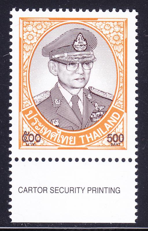 Thailand 500bhat issue of 1999 King Bhumboi VF+/NH(**)
