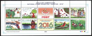 Pakistan. 2016. 1520-27. Children's drawings, philatelic exhibition. MNH.