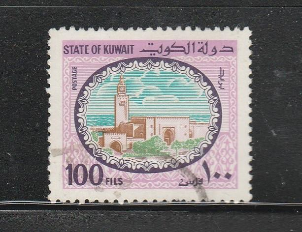 Kuwait, #861 Used From 1981