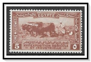 Egypt #108 Agricultural & Industrial Expo MH