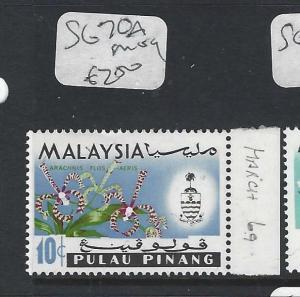 MALAYA PENANG  (P0502B)  ORCHID  10C   SG 70A   MOG