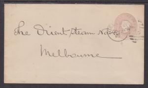 Victoria H&G B4d used 1889 2p QV Envelope, XF