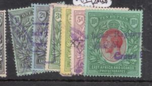 East Africa & Uganda SG 53-8 Fiscally Used VFU (5dkc)