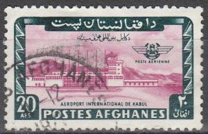 Afghanistan #C58a F-VF Used CV $5.00