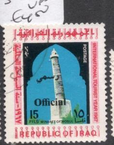 Iraq SG O177 VFU (2dhj)