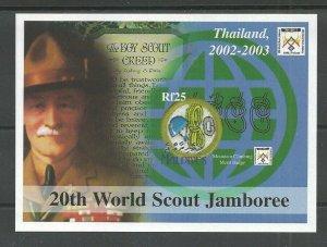 2002 Maldive World Boy Scout Jamboree Thai ss Imperf