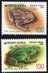 South Korea 1801-02 - Mint-NH - 130w Frogs (Cpl) (1995) (cv $1.70)