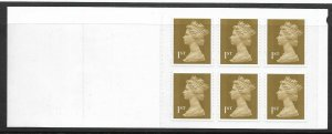 MB3 with Phosphor Error Stamps 6 x 1st class stamps Questa Self Adhesive Booklet