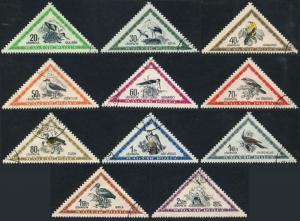 Hungary C96-C106,CTO.Mi 1230-1240. Birds 1952.Avocet,Stork,Oriole,Falcon,Egret,