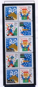 United States Sc 2789a 1993 29 c Christmas stamp booklet pane mint NH