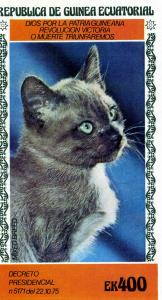 Equatorial Guinea Domestic Cat s/s Imperforated mnh.vf