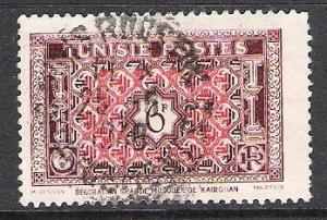 Tunisia #196 Mosque Details Used