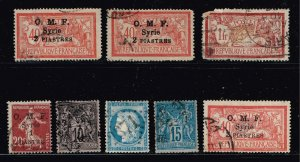 FRANCE STAMP USED COLLECTION LOT