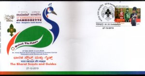 India 2019 Bharat Scouts & Guides Jamboree  Peacock Bird Special Cover # 18684