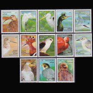 MALDIVES 1992 - Scott# 1624-36 Birds Set of 13 NH