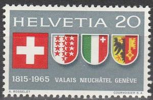 Switzerland #466  MNH F-VF (88)
