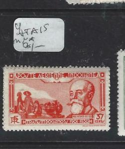 INDOCHINA  (PP1204B)  Y&T A15   MNH